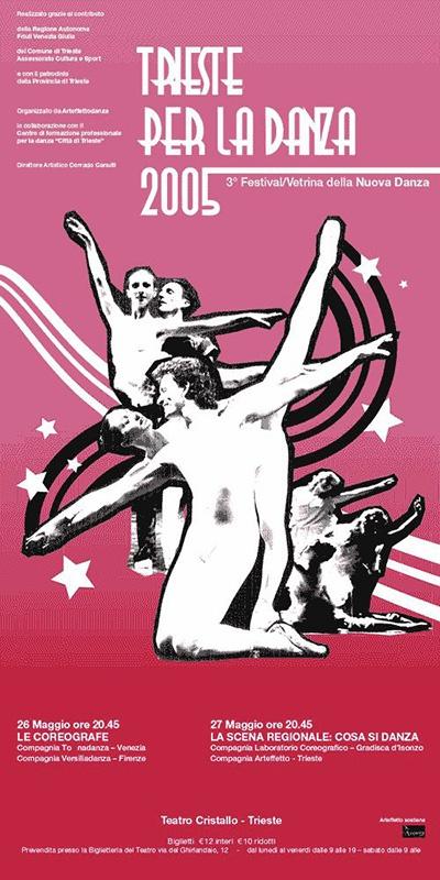 Trieste per la danza 2005